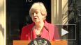 Тереза Мэй объявила об отставке