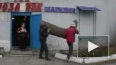 Брянские валяльщики отправляют на Олимпиаду в Сочи ...