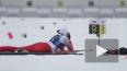 Губерниев заявил, что обыски у российских биатлонистов ...