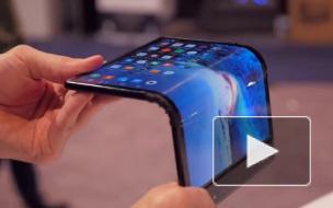 Huawei отложила на сентябрь продажи гибкого смартфона Mate X