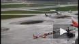 Опубликовано новое видео страшной посадки самолета ...