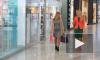 Торговые центры России попросили помощи у правительства из-за пандемии