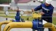 «Газпром» подтвердил, что Украина внесла предоплату ...