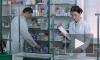ВОЗ посоветовала препарат для самолечения от коронавируса