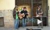 Музыка пешеходных зон