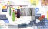Роскомнадзор пошутил про сбои в работе Facebook, WhatsApp и Instagram