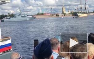 B Петербурге начался Главный военно-морской парад