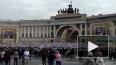 Видео: Хор из трех тысяч человек спел на Дворцовой ...