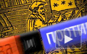 """Астролог: """"Черная луна"""" остановила строительство в Петербурге"""