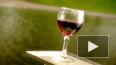 Эксперты назвали признаки некачественного вина