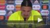 """Ибрагимович официально игрок """"Манчестер Юнайтед"""""""