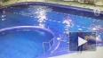 Опубликовано видео из бассейна в Татарстане, где захлебн...