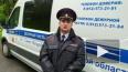 В Кировском районе в ДТП с участием пяти авто пострадали ...