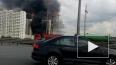 """Появилось видео страшного пожара на стройке в ЖК """"Новая ..."""
