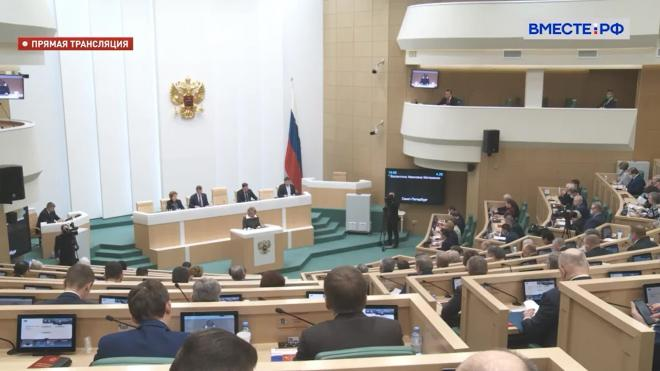 Совет Федерации отследит ситуацию с вакцинацией против коронавируса в регионах