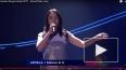 """Видео: Австралиец показал задницу на финале """"Евровидения"""" ..."""