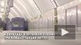 В 2019 году в Петербурге появятся три новых станции ...