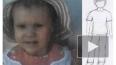 Подозреваемый в убийстве трехлетней девочки в Томске ...