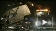 В Подмосковье в ДТП погибли восемь человек
