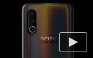 Назван самый красивый китайский смартфон 2019 года