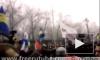 Евромайдан на Украине: милиция применяет слезоточивый газ