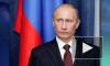 Центризбирком объявил о победе Путина на выборах президента России