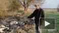 В Украине задержан предполагаемый виновник пожара ...