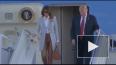 Дональд Трамп с супругой прилетел в Хельсинки на встречу...