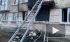 Спасатели потушили двухкомнатную квартиру в Колпинском районе