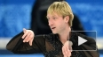 Плющенко снялся с Олимпиады в Сочи