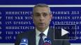 Азербайджан вручил ноту протеста послу России