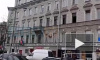 На набережной Карповки с балкона на улицу потек кипяток
