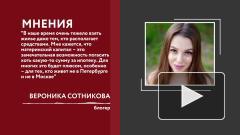 Маткапитал в РФ могут разрешить инвестировать в ценные бумаги
