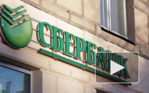Сбербанк меняет форматы своих офисов для клиентов