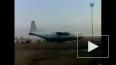 Найден пропавший на Колыме самолет Ан-12