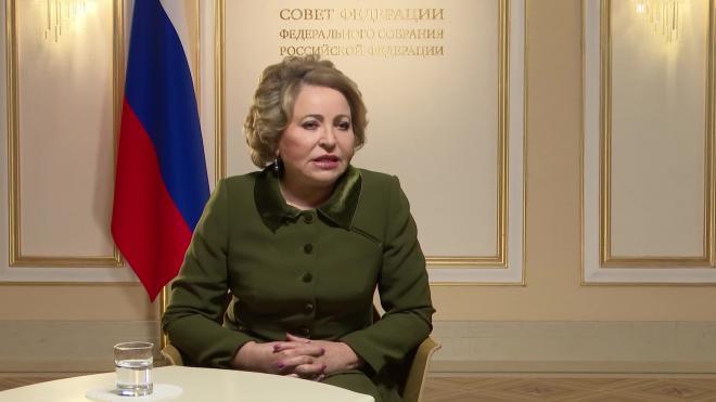 Матвиенко выступила против введения четырехдневной рабочей недели