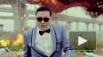 Psy готовит новый хит с танцем