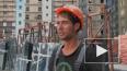 Петербургских строителей поздравили песнями