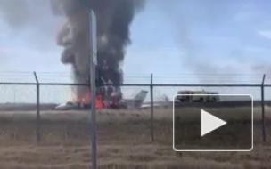 В аэропорту Калифорнии упал и сгорел пассажирский самолет