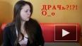 """""""Нашистка"""" Света из Иваново делится новыми откровениями"""