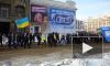 В Одессе потребовали повесить Януковича
