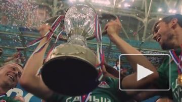 """""""Локомотив"""" празднует победу в Кубке России"""