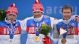 Паралимпиада 2014 в Сочи: Россия недосягаема для соперни...