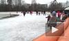 Стало известно, когда в Петербурге откроются городские катки