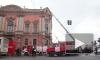Пожар на Невском. Хронология событий