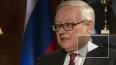 Визы и угроза импичмента отвлекли внимание лидеров в ООН