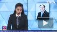 На 62-году ушел из жизни президент Вьетнама