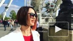 Бузова гуляет по Лондону в компании Ирины Дубцовой