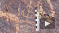 Древний петроглиф с изображением богомола обнаружен ...