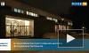 """Видео: в библиотеке Аалто открылась персональная фотовыставка """"Прекрасная Планета"""", автора Светланы Ни"""